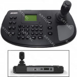 JOYSTICK HIKVISION RS-485 DS-1006KI