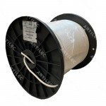 CABLE COAXIAL RG-6 TB 90% MALLA BLANCO LSZH UL 500MTS